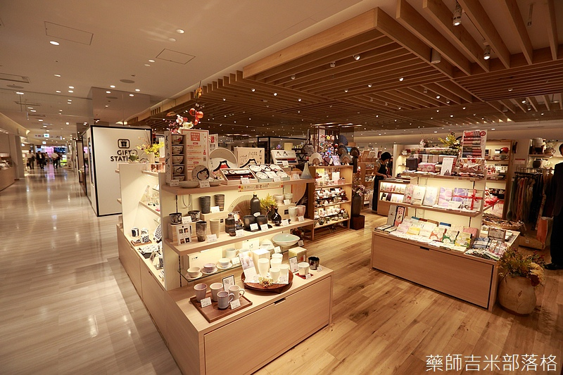 Kyushu_160823_159.jpg