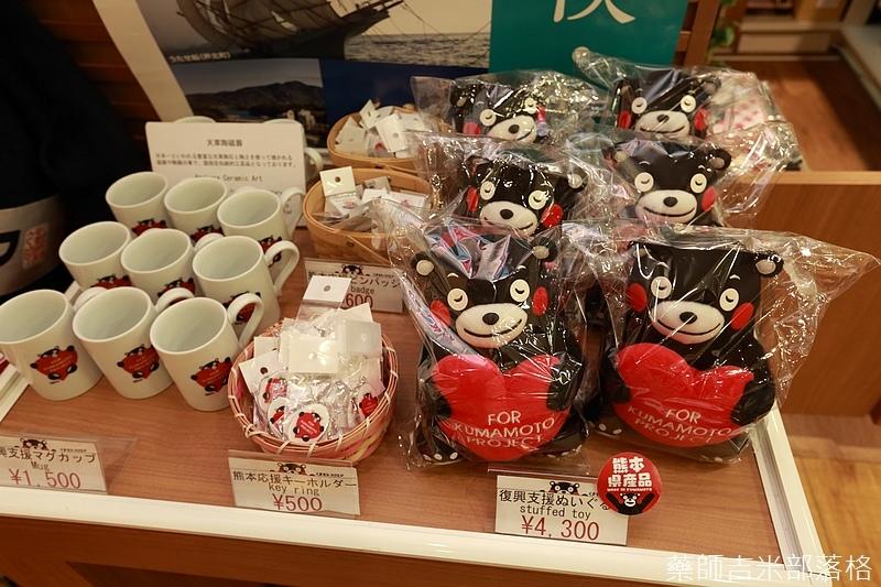 Kyushu_160825_067.jpg