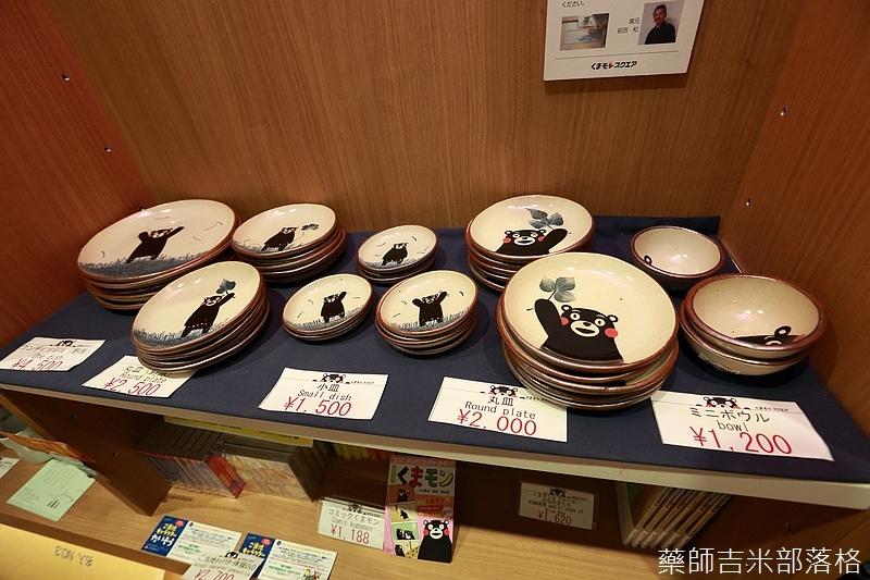 Kyushu_160825_068.jpg