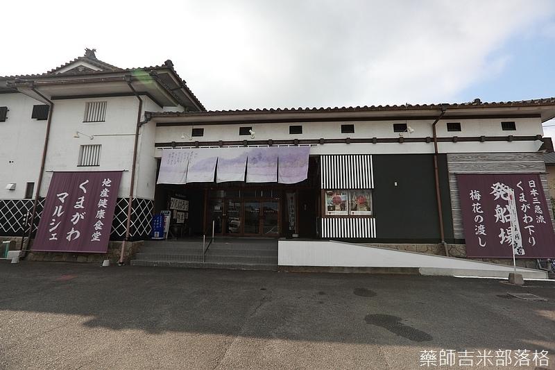 Kyushu_160827_007.jpg