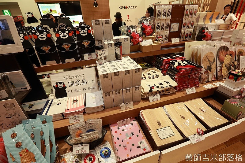 Kyushu_160825_070.jpg