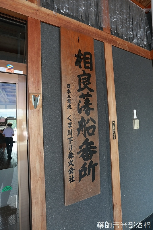 Kyushu_160827_008.jpg