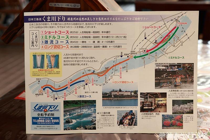 Kyushu_160827_009.jpg
