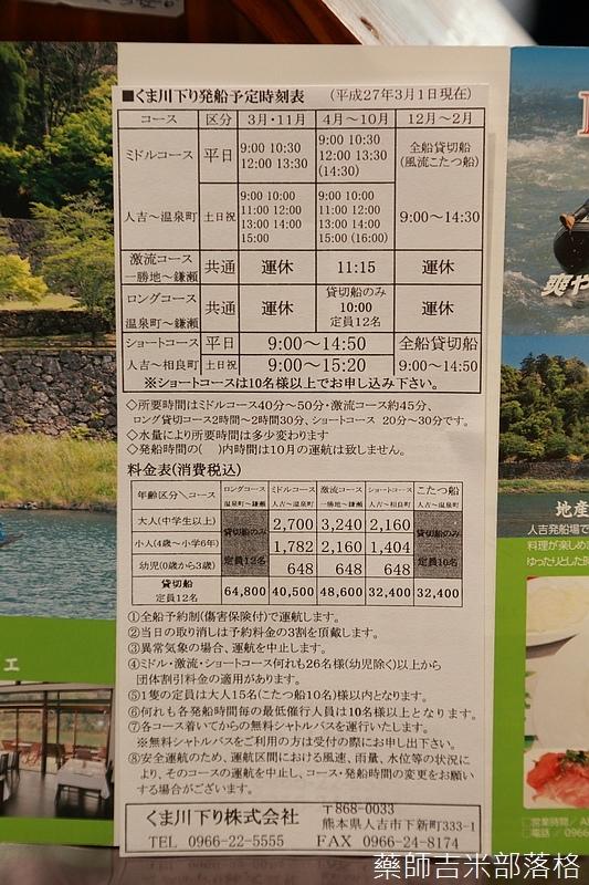 Kyushu_160827_011.jpg