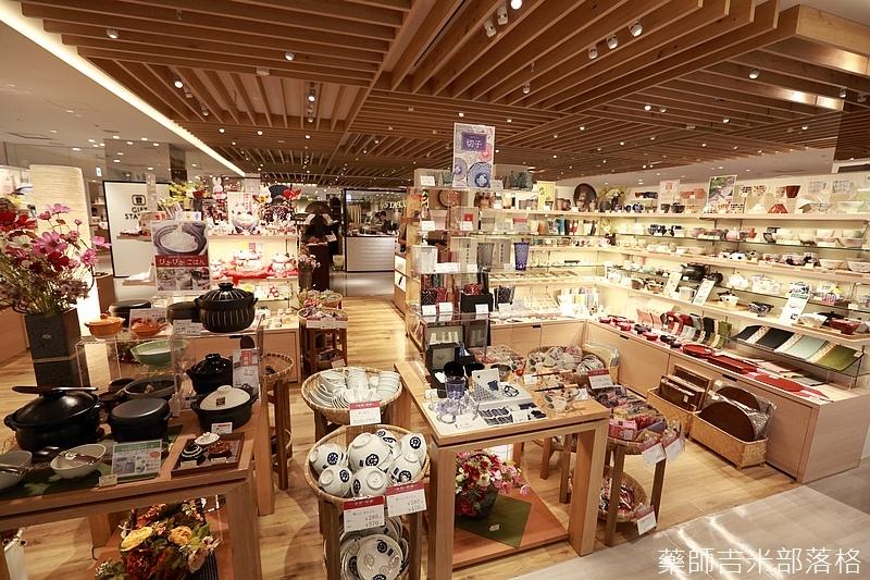 Kyushu_160823_166.jpg