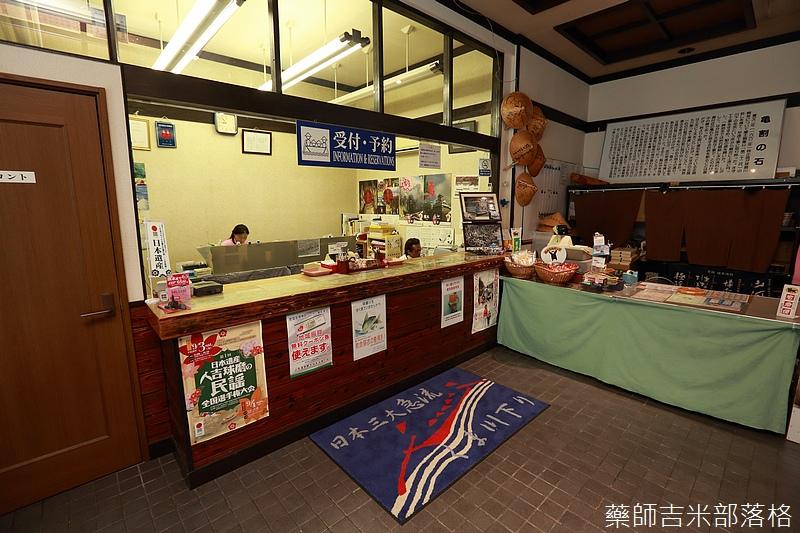 Kyushu_160827_025.jpg