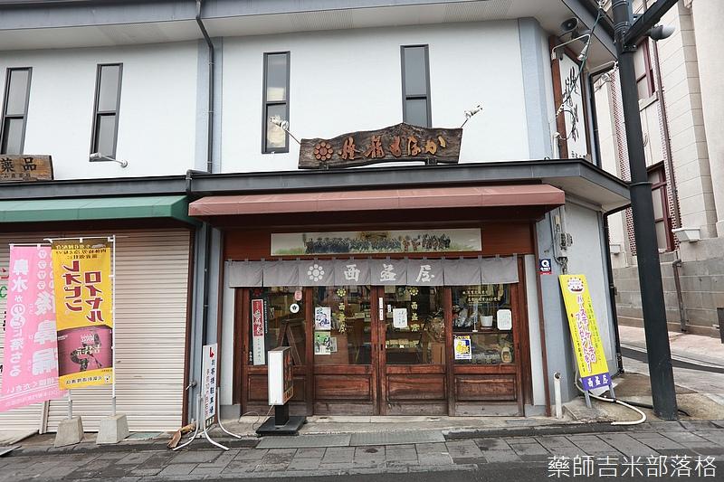 Kyushu_160828_007.jpg