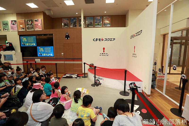 Kyushu_160825_098.jpg