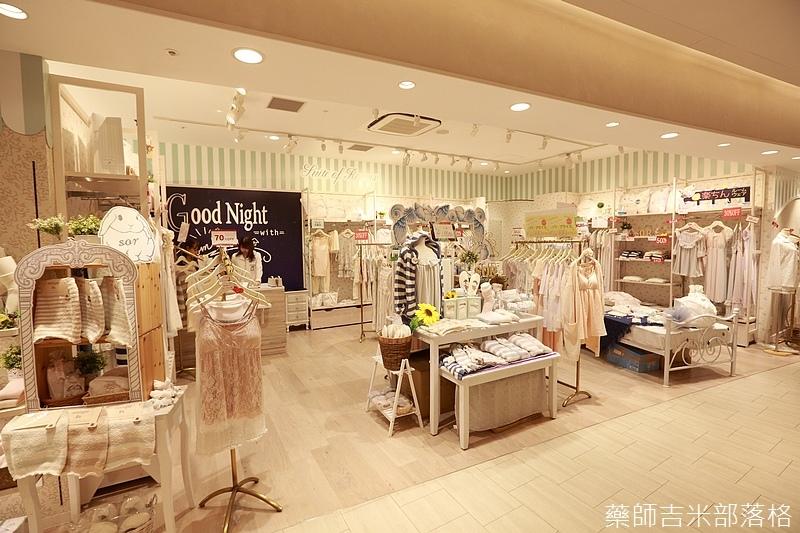 Kyushu_160823_184.jpg