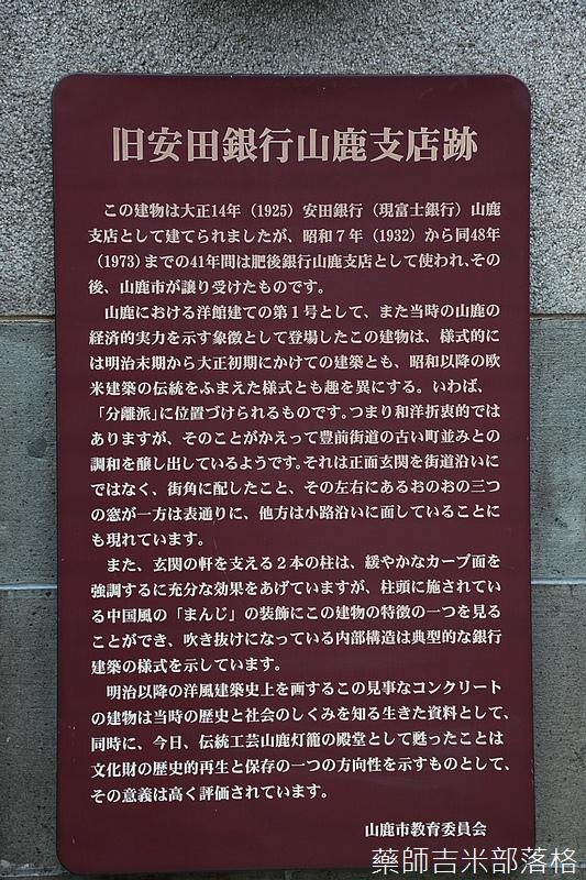 Kyushu_160828_010.jpg
