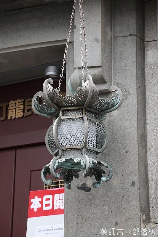 Kyushu_160828_011.jpg