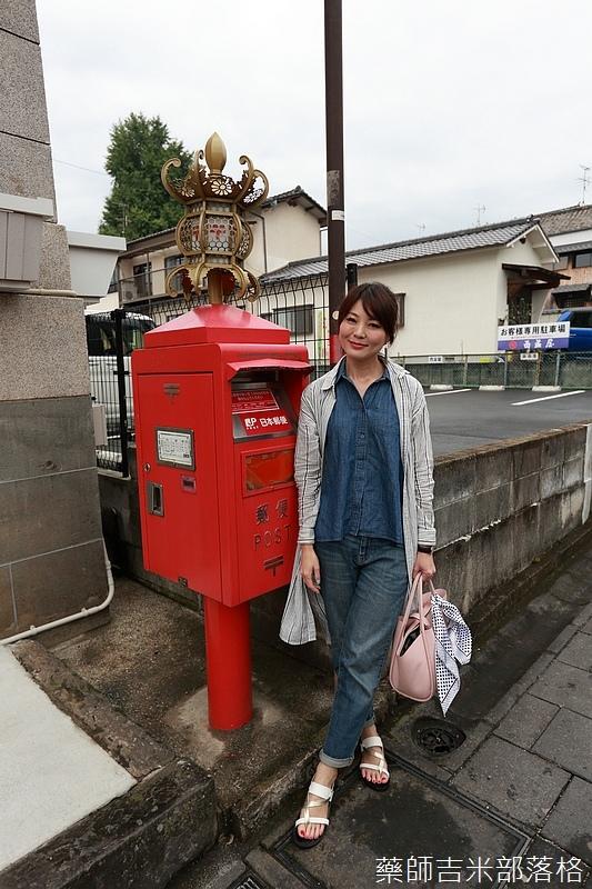 Kyushu_160828_014.jpg