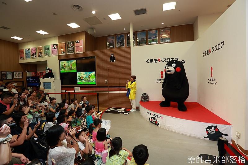 Kyushu_160825_118.jpg