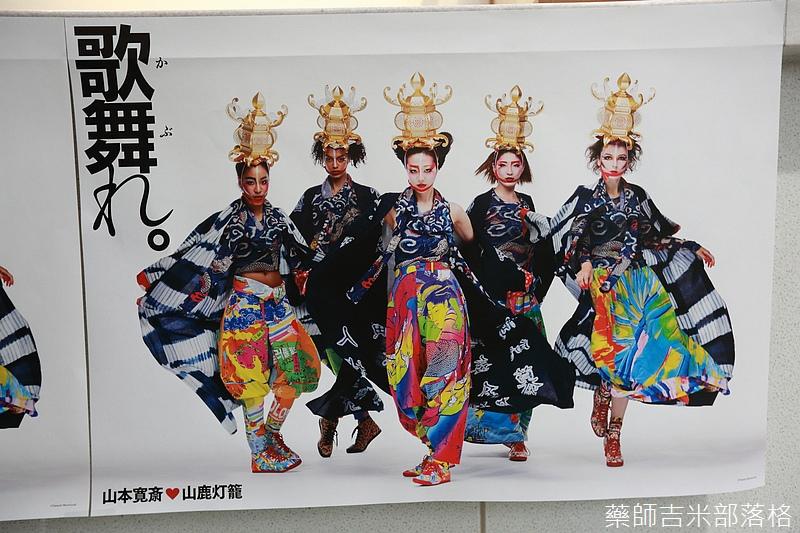 Kyushu_160828_031.jpg