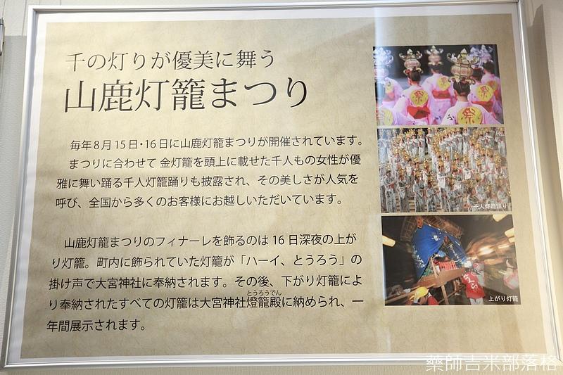 Kyushu_160828_033.jpg