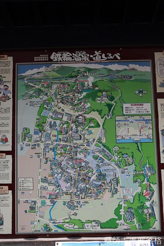 Kyushu_160824_161.jpg