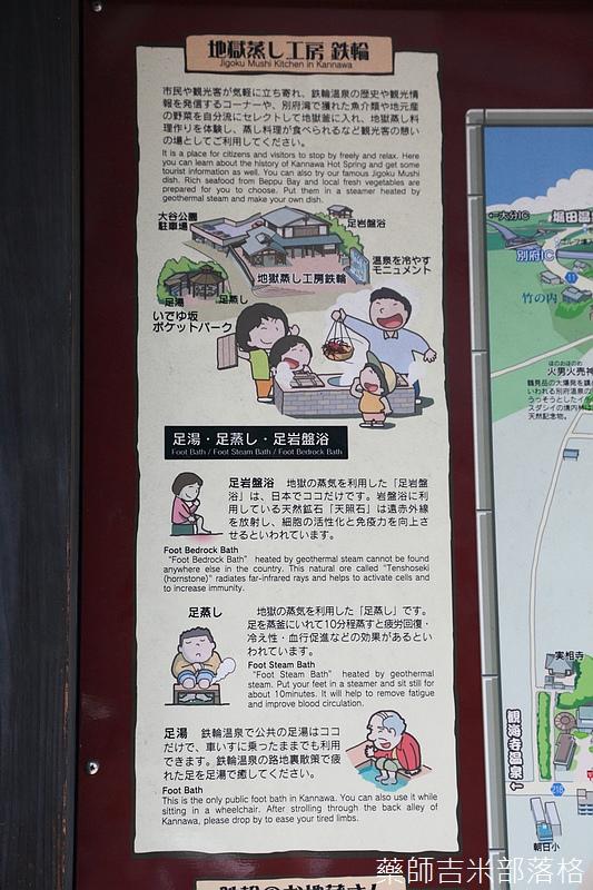 Kyushu_160824_162.jpg