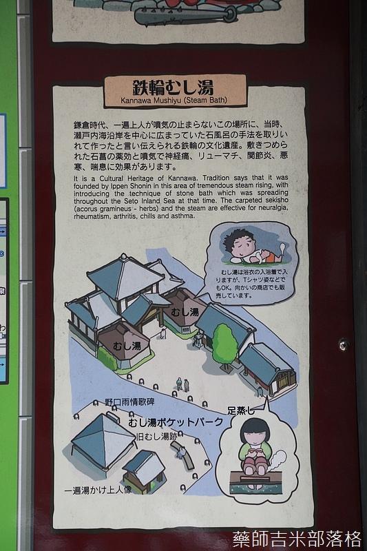 Kyushu_160824_164.jpg