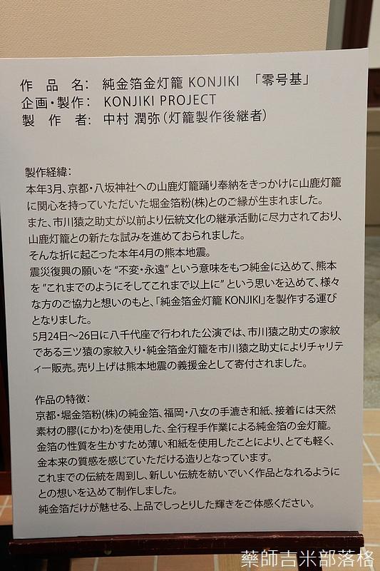 Kyushu_160828_046.jpg