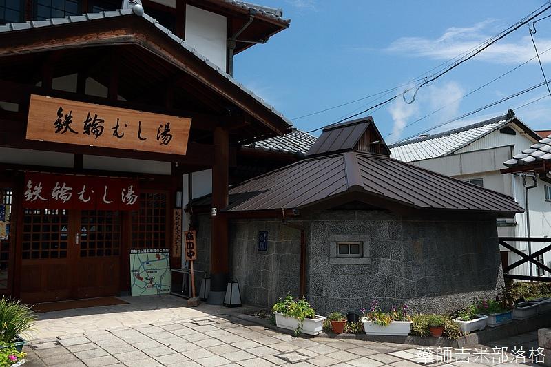 Kyushu_160824_174.jpg