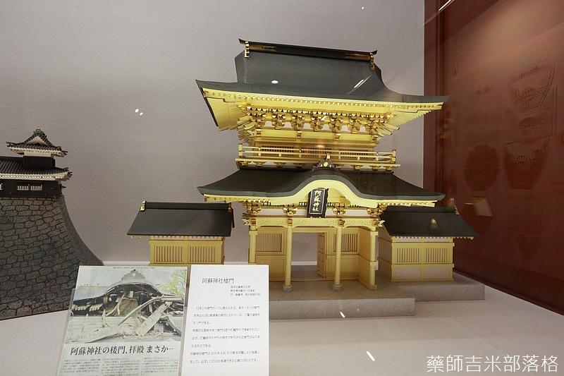 Kyushu_160828_054.jpg