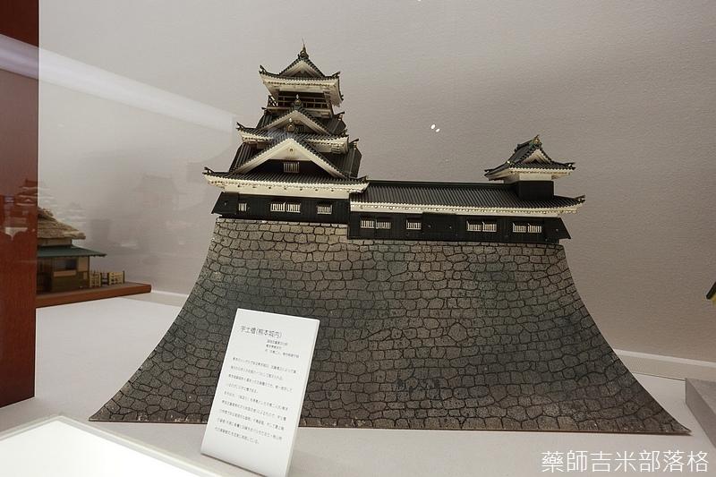 Kyushu_160828_056.jpg