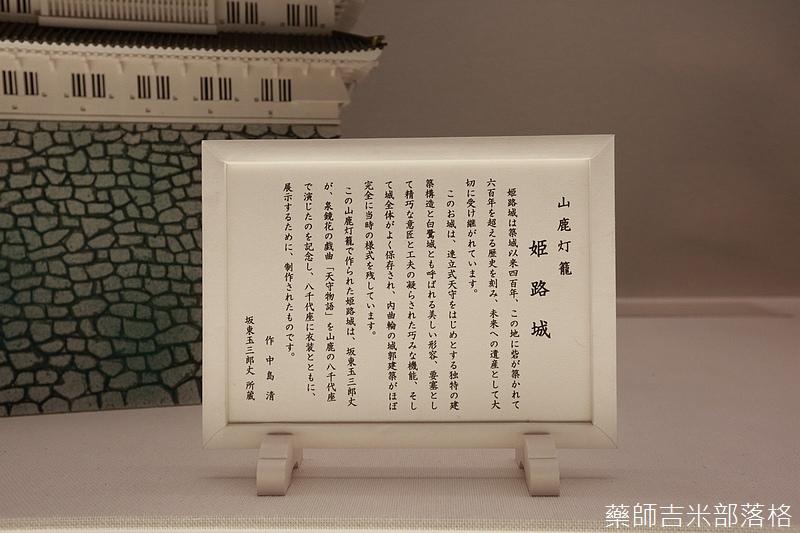 Kyushu_160828_066.jpg