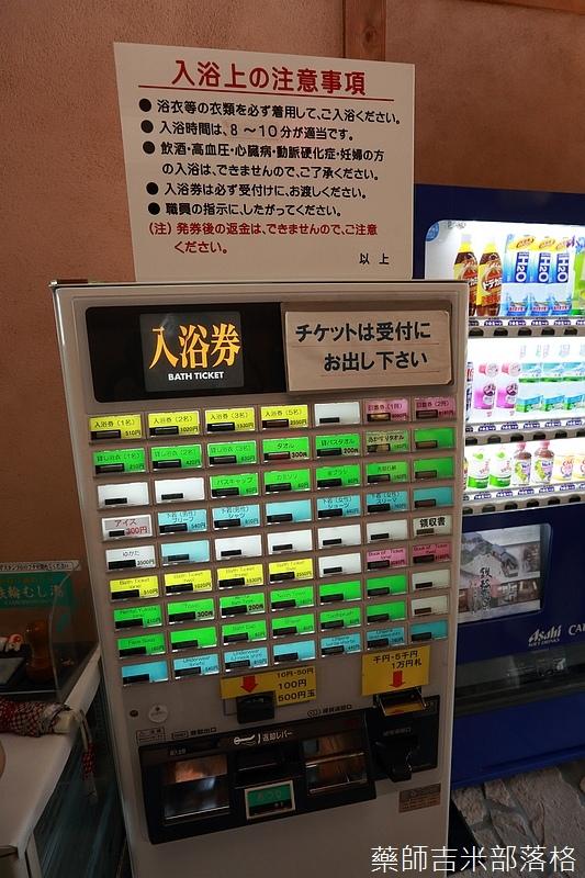 Kyushu_160824_197.jpg