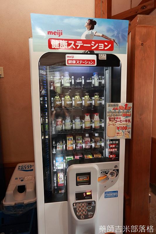 Kyushu_160824_199.jpg