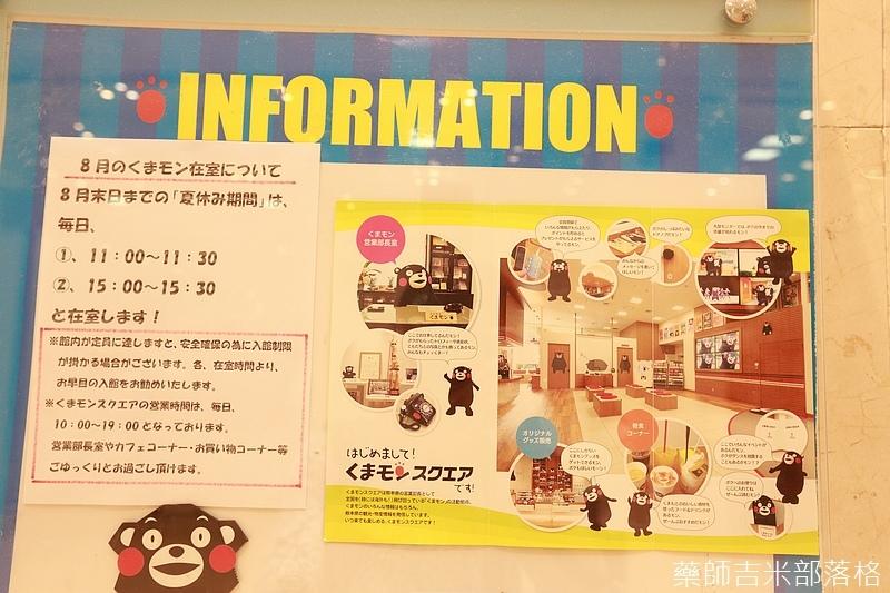 Kyushu_160825_170.jpg
