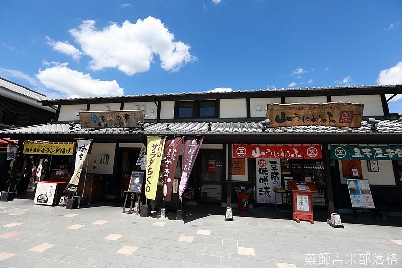 Kyushu_160825_177.jpg