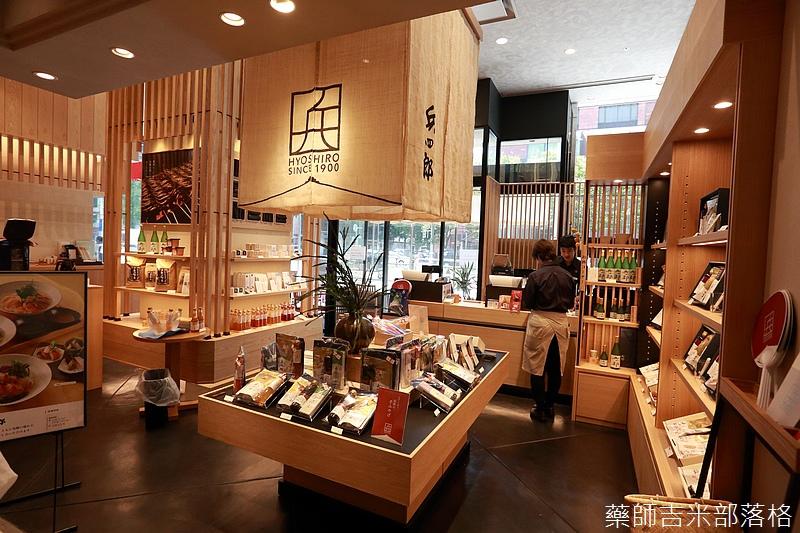 Kyushu_160823_259.jpg