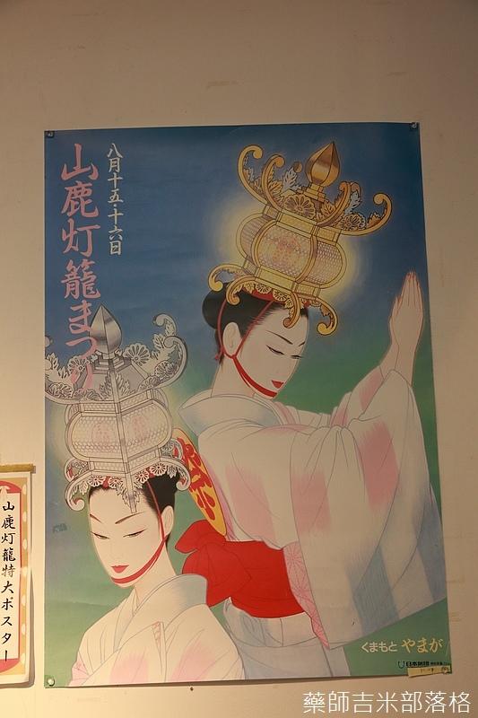 Kyushu_160828_089.jpg
