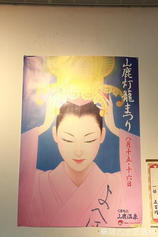 Kyushu_160828_090.jpg