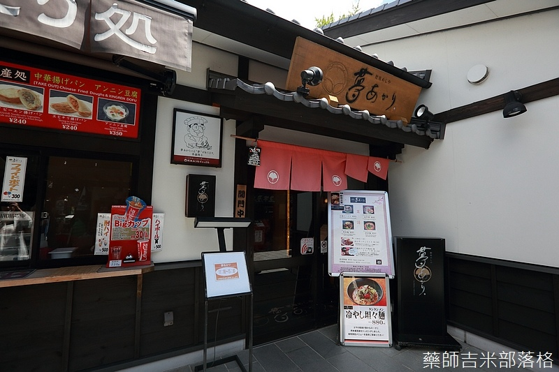Kyushu_160825_190.jpg