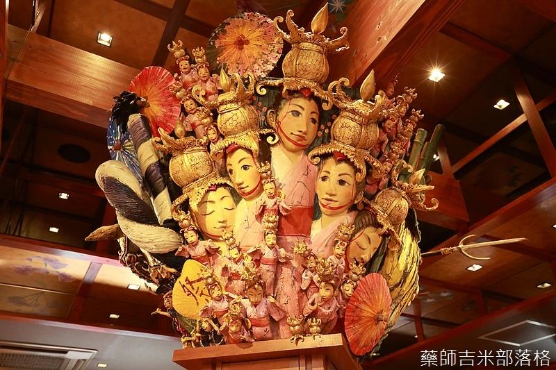 Kyushu_160825_203.jpg