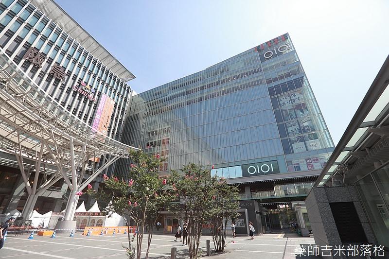 Kyushu_160823_282.jpg