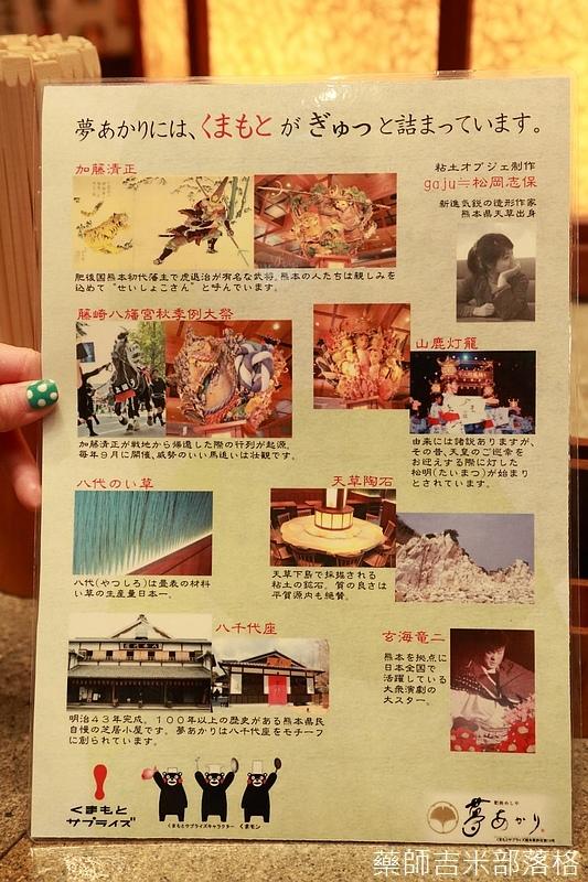Kyushu_160825_206.jpg
