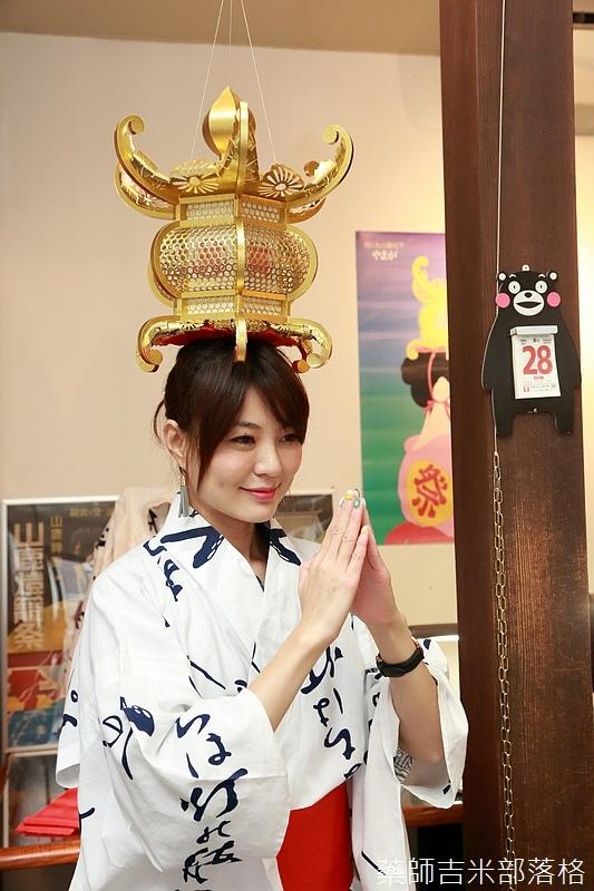Kyushu_160828_142.jpg