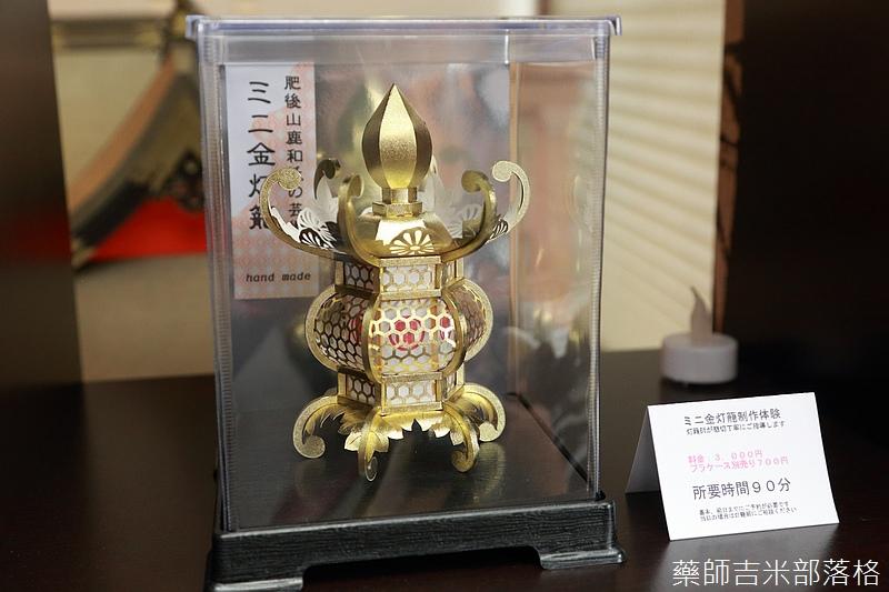 Kyushu_160828_171.jpg