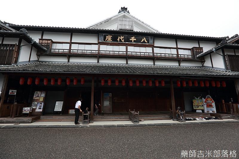 Kyushu_160828_188.jpg