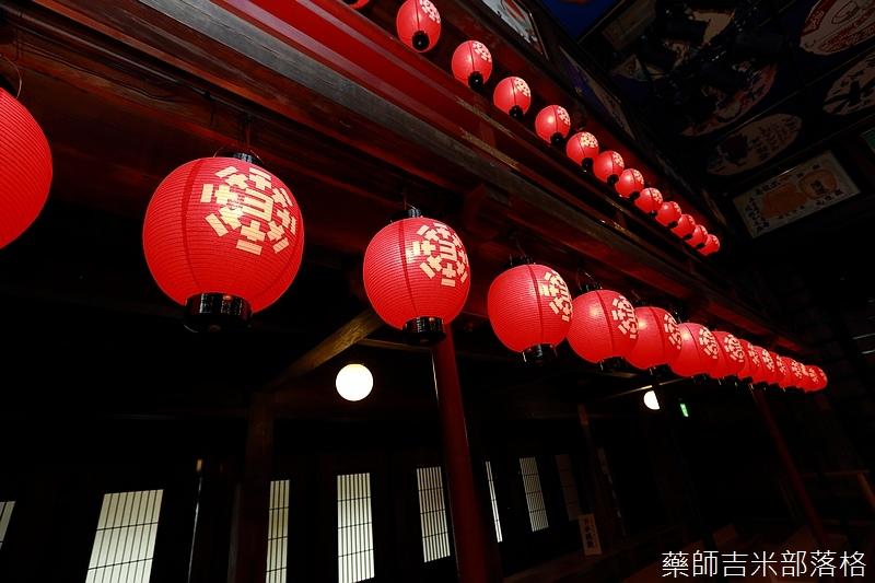 Kyushu_160828_205.jpg