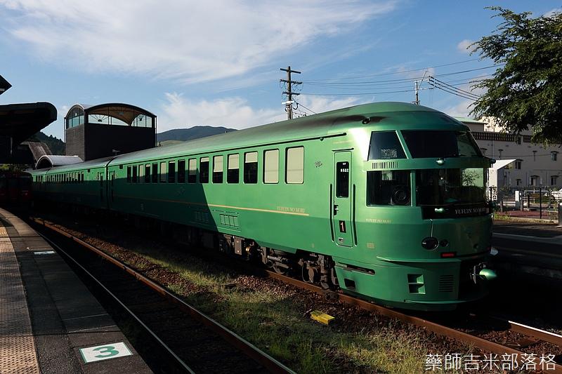 Kyushu_160823_397.jpg