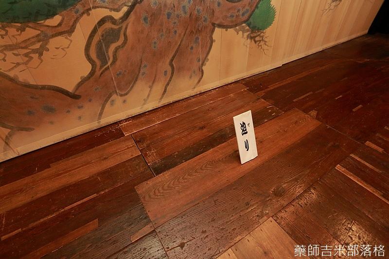Kyushu_160828_242.jpg