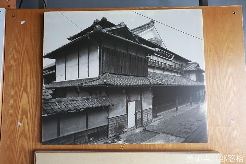 Kyushu_160828_284.jpg