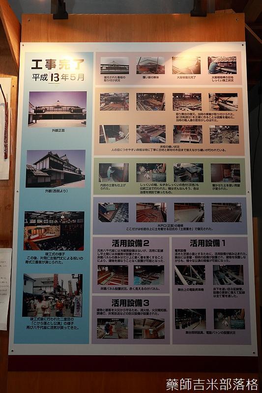 Kyushu_160828_288.jpg