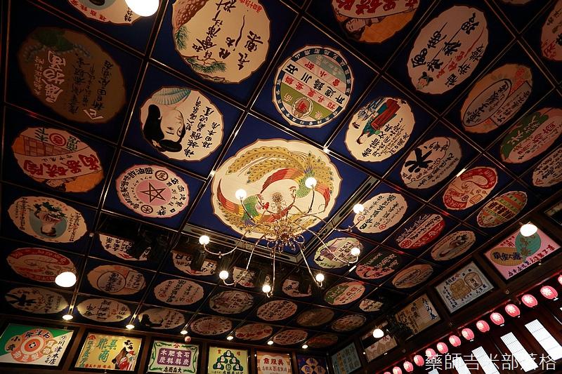 Kyushu_160828_297.jpg
