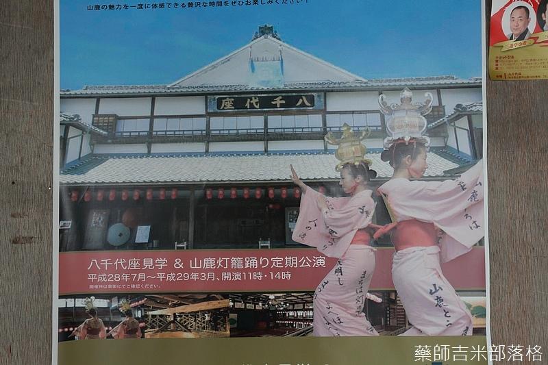 Kyushu_160828_299.jpg
