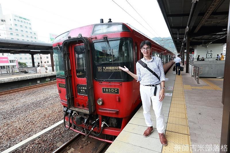 Kyushu_160824_521.jpg