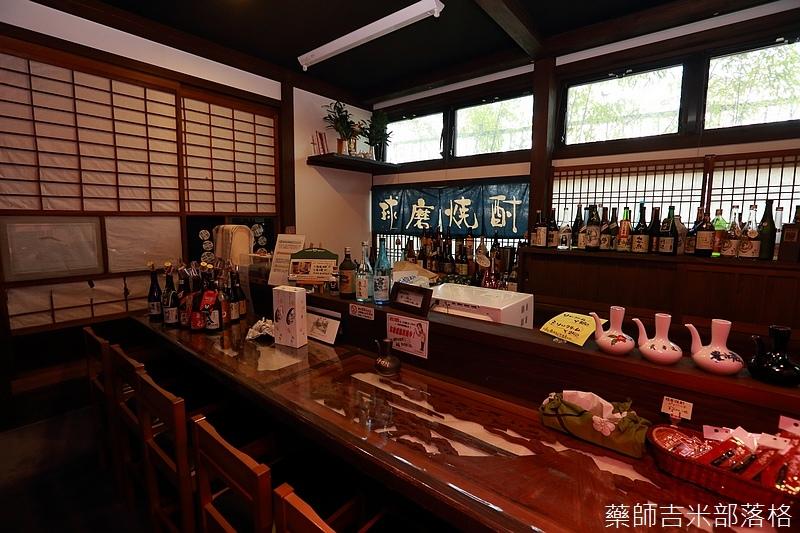 Kyushu_160827_346.jpg